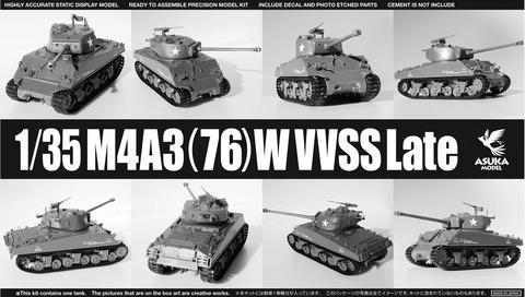 M4A376WVVSSLate_a
