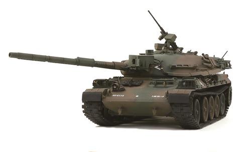 74G-1b