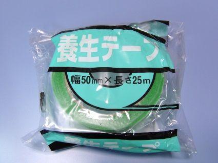 さぽぶろ35034-2