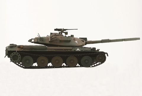 74g-5b