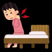 sleep_nechigae