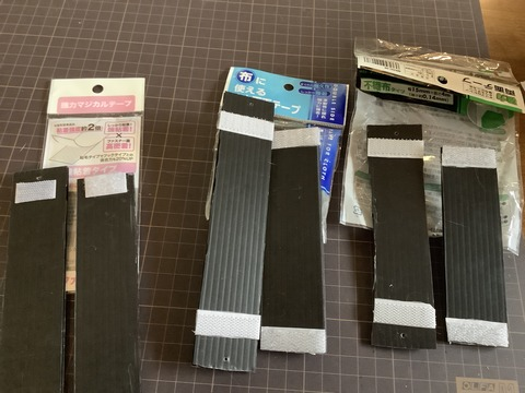 両面テープ比べ