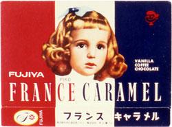 フランスキャラメル