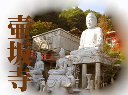 壷坂寺05