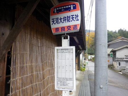 tenkawa04
