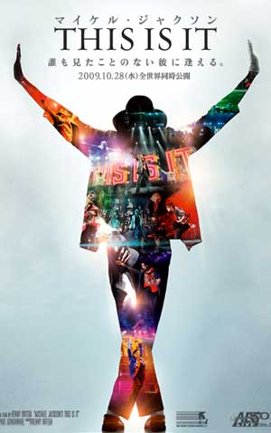 michaeljacksonthisisit_wallpaper_300jpg