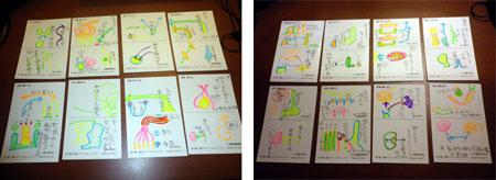 http://livedoor.blogimg.jp/asukafree/imgs/9/b/9bfb091e.jpg