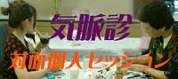 http://livedoor.blogimg.jp/asukafree/imgs/a/d/adfaf486.jpg
