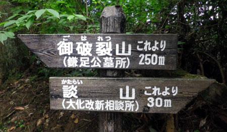 tanzan06