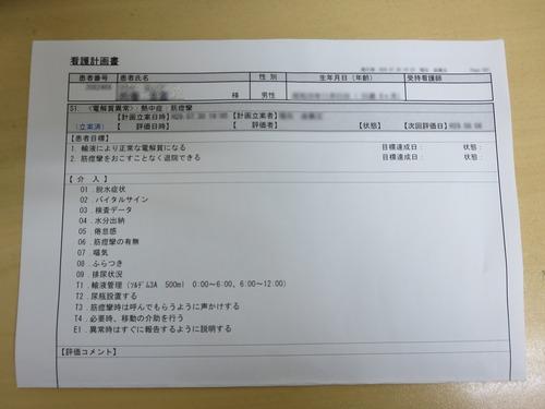 IMG_0067