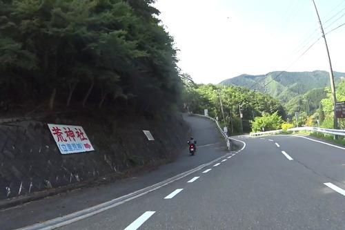 MAH00274(2)