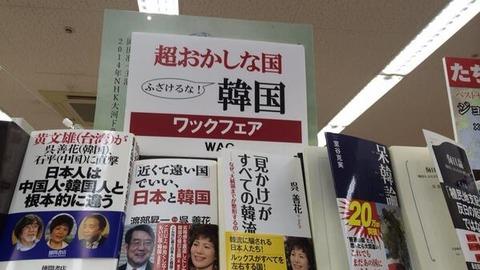 書店001