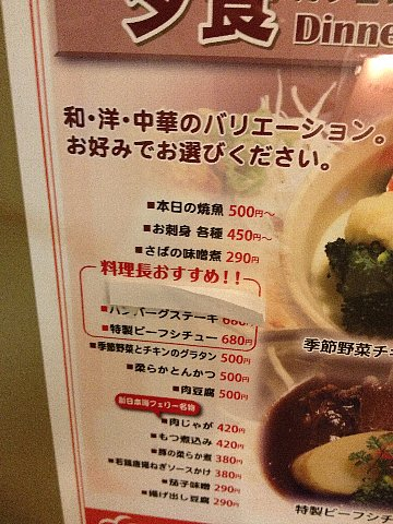 201307hokkaido514