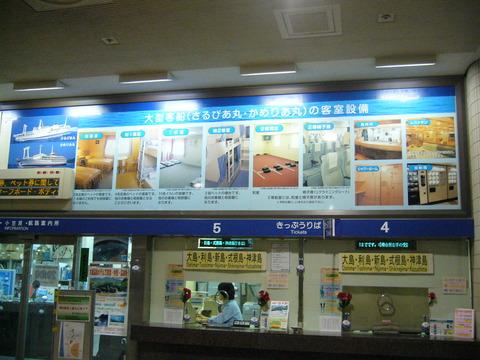 201210miyake021