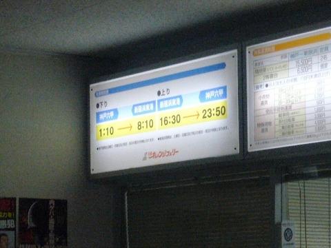 201304shikoku035