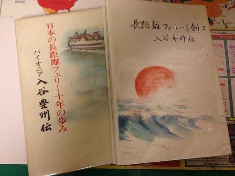 201307osakakyuu511