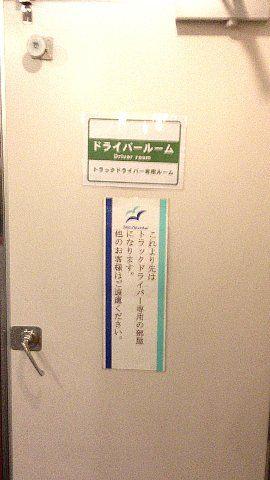 201307hokkaido531