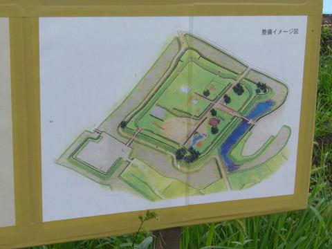 201108tsukuba046