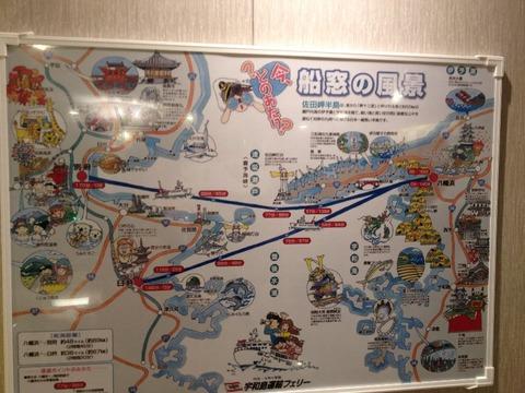 201208shikoku342