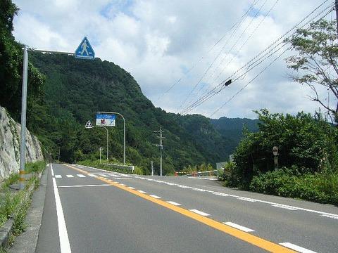 201307osakakyuu236