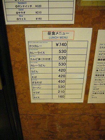 201308okinawa076