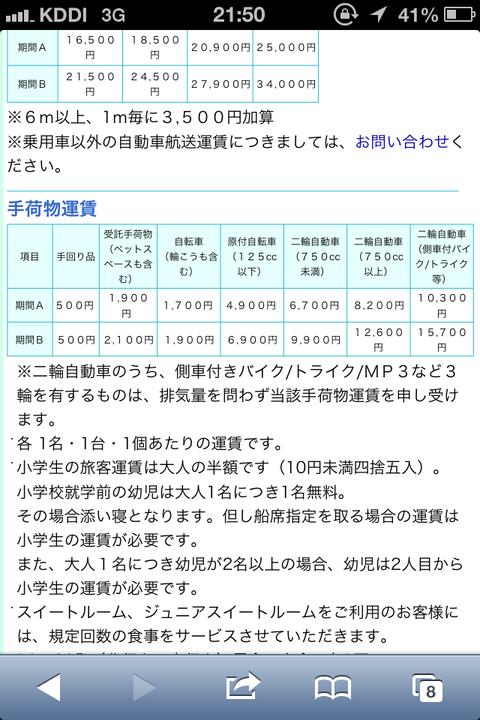 201307hokkaido038