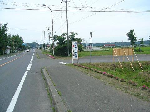 201307hokkaido274