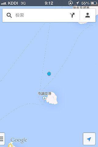 201308okinawa236
