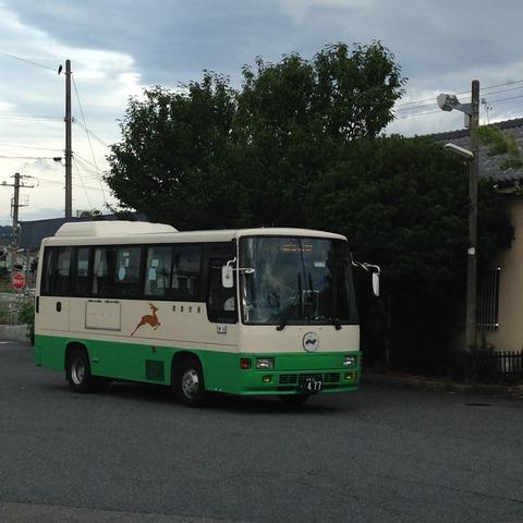 201408aritagoshin188