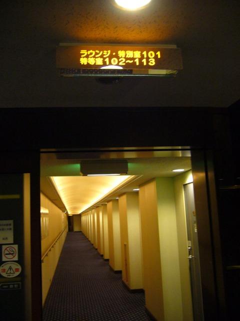 201212amashikoku079