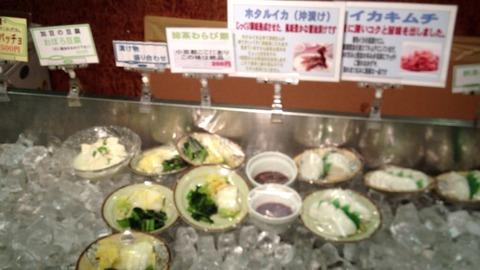 201212amashikoku059