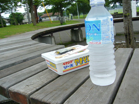 201108tsukuba037