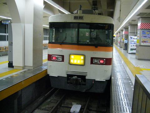 201410aidu025