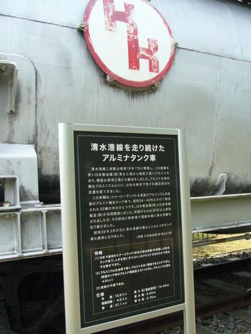 P1070455