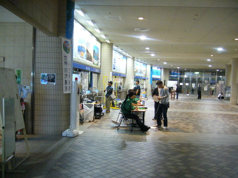 201210miyake020