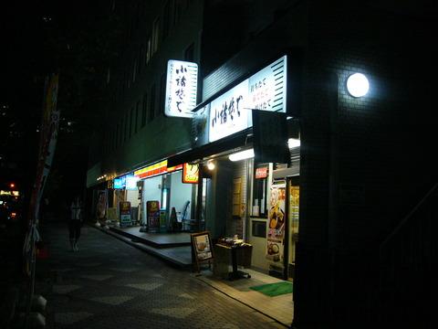201210miyake028