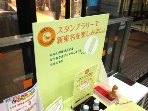 201208syukugawa090
