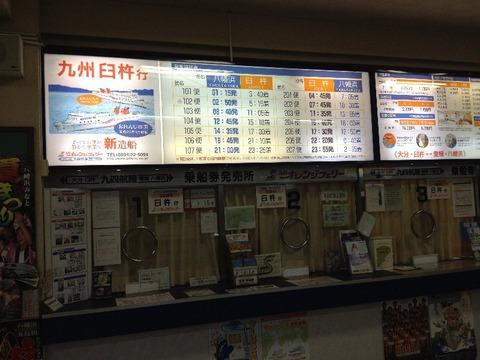 201208shikoku304