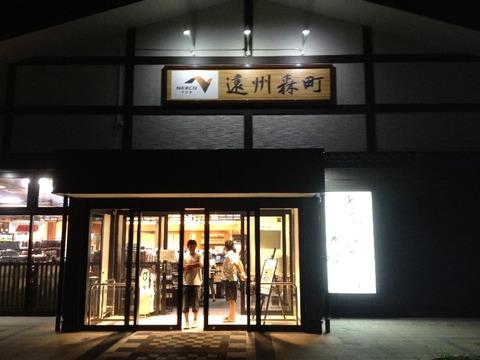 201208syukugawa091