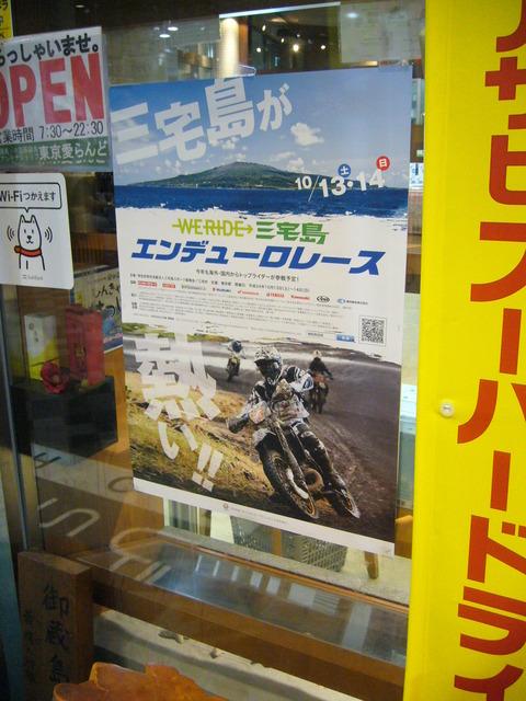 201210miyake026