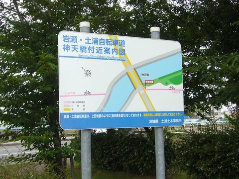 201108tsukuba013