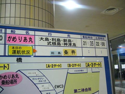 201210miyake025