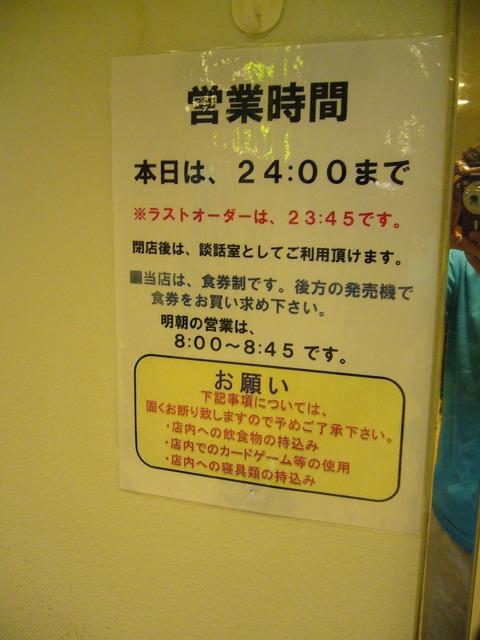 201210miyake085