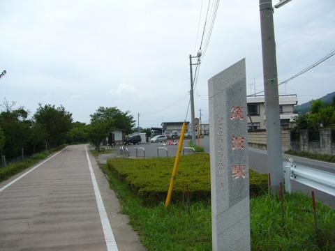 201108tsukuba054筑波駅