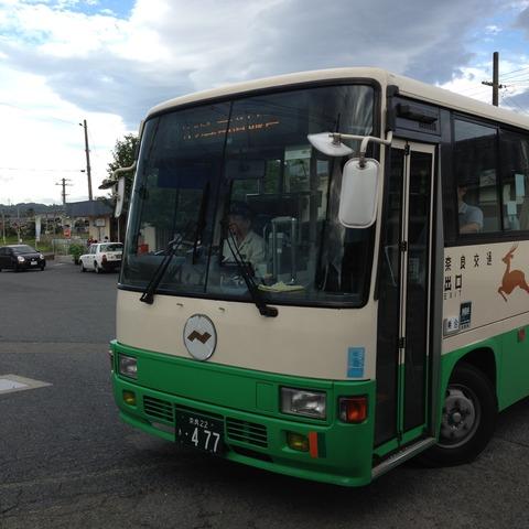 201408aritagoshin189