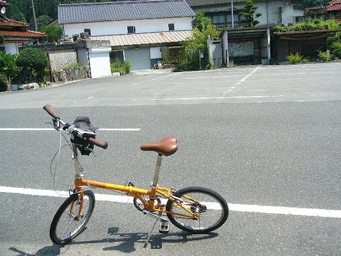 201307osakakyuu200