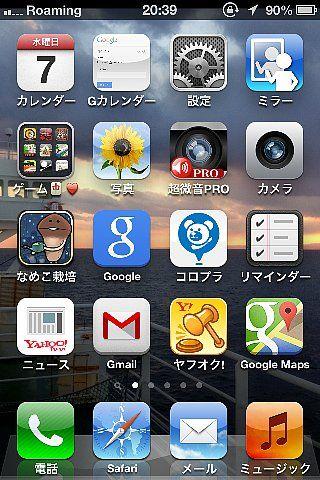 201308okinawa215