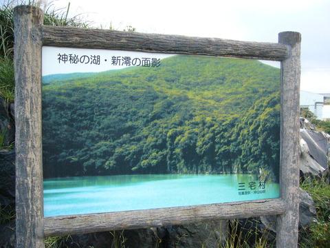 201210miyake143