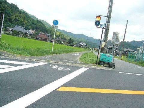 201307osakakyuu254