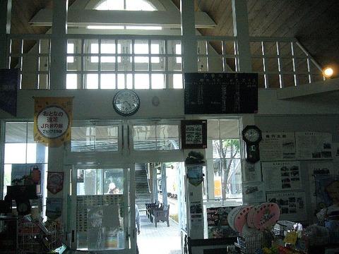 201307hokkaido311